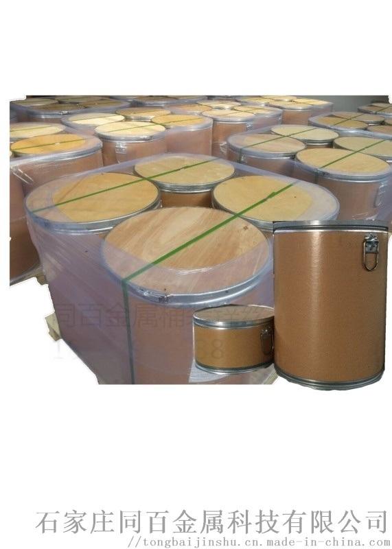 厂家供应99.995桶装锌丝
