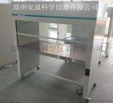 北京实用型超净工作台