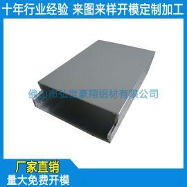 逆变器外壳 铝合金外壳 电源外壳 电源盒厂家定制