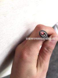 WDZN-YJE22-1*1.0阻燃耐火电缆