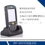 條碼資料採集器pda CE系統手持終端pda