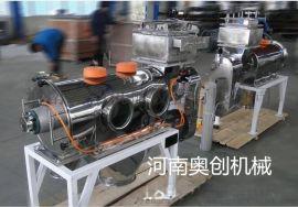 氧化铁红专用气流筛|氧化铁黑气流筛生产厂家