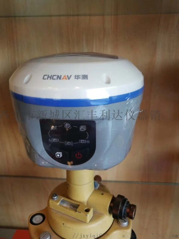 西安哪里有卖RTK充电器18821770521