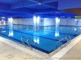 承接酒店房地产小区营业性游泳池工程
