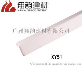 51款PVC+铝合金防撞护角