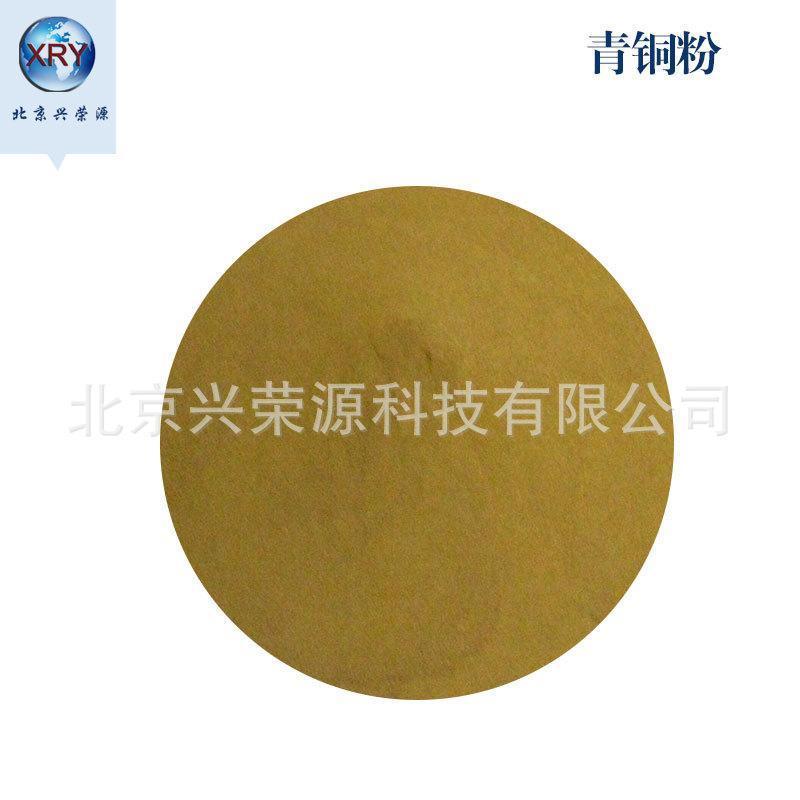 锡青铜粉 663青铜粉 雾化球形铜锡合金粉
