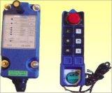 台湾沙克工业无线遥控器SAGA-L8b