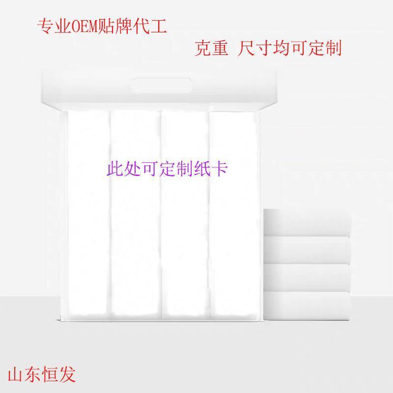 月子紙孕產婦衛生紙巾孕婦刀紙產露期產後專用刀紙產婦紙OEM代工