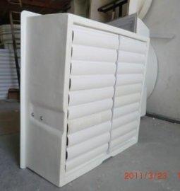 防腐蚀排气扇