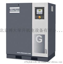 北京阿特拉斯空压机G37销售