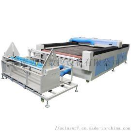 1360型布料激光裁剪机  智能排版