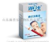 嬰幼兒碘伏消毒液棉棒裝  消毒棉籤可定製可貼牌