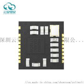 nRF52832芯片蓝牙模块MS50SF6