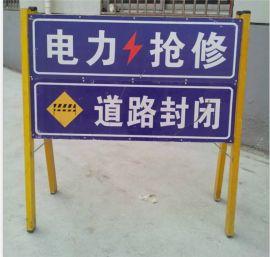 高压电缆警示牌玻璃钢标志桩耐老化