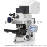 LSM 800多功能共聚焦显微镜