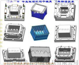 黄岩注射模具生产厂家塑料整理箱模具 加工制造