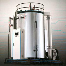 超低氮自然循环冷凝蒸汽锅炉 立式蒸汽锅炉