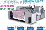 广东数码喷墨印刷设备供应商直销平板数码喷墨设备