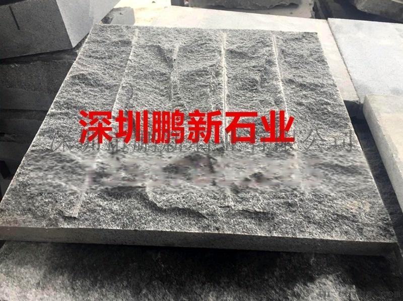 供應深圳灰麻花崗岩板材0白麻火燒板m花崗岩石材