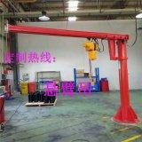 5T立柱式悬臂吊 厂家生产高品质悬臂吊长期加工
