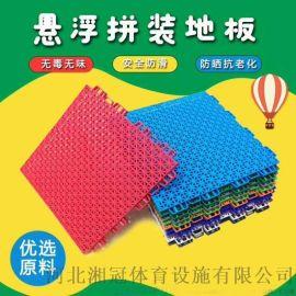 贵州威宁海拉镇悬浮地板毕节拼装地板厂家