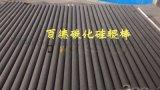 窯車配件窯具框架碳化矽橫樑 輥道窯碳化矽輥棒