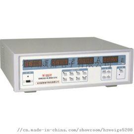 供应三相电参数测试仪 产品** 质量保证