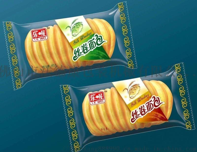 在线咨询 佛山法德康FDK-250食品**包装机械_有托无托三明治、面包包装机设备 包邮