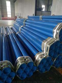 厂家直销涂塑复合钢管,电缆保护穿线管,涂塑钢管