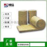 岩棉卷毡  钢网岩棉卷毡  防火岩棉