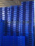 廣州番禺南沙海量現貨供應二手塑料托盤