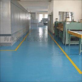 線型脂肪族類環氧樹脂,海南宏利達專業地坪
