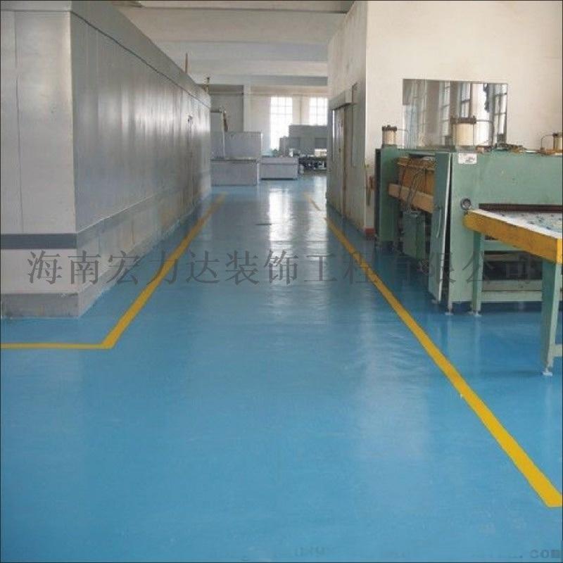 线型脂肪族类环氧树脂,海南宏利达专业地坪