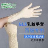 GL5 12寸乳胶手套  工业劳保防护手套
