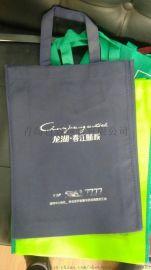 定制青岛展会博览会无纺布袋,科技宣传无纺布袋供应商