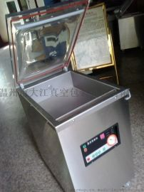 大江机械DZ-400CD立式真空包装机械厂家直销