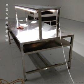 厂家直销 无尘车间防静电工作台 双层不锈钢工作台