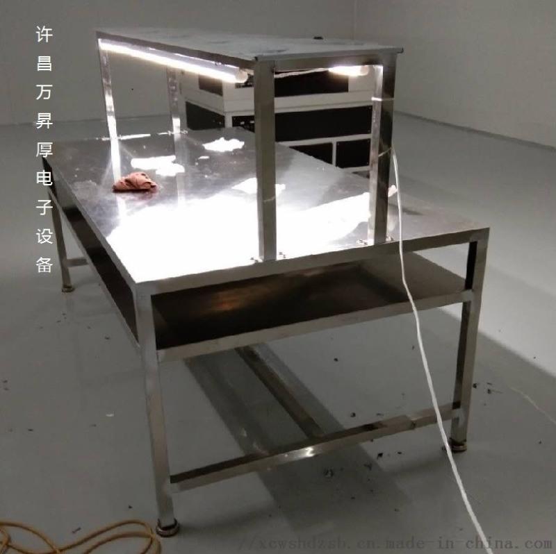 廠家直銷 無塵車間防靜電工作臺 雙層不鏽鋼工作臺