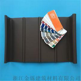 场馆屋面板 65-430铝镁锰金属屋面系统
