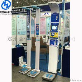 DHM-   鼎恒专业生产超声波折叠型  秤,医用超声波身高体重秤折叠打印