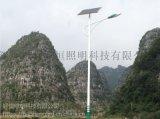 HAH好恒照明专业生产LED太阳能路灯庭院灯市政工程路灯