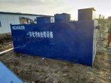 西安养猪场一体化污水处理设备