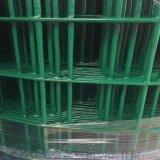 养殖围栏网 优质四川养殖围栏网 绿色养鸡铁丝网围栏
