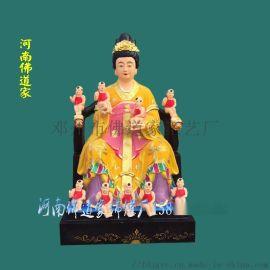 金花夫人像 金花仙姑神像雕塑 河南送子娘娘厂家