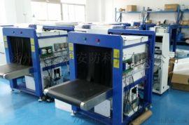 鑫盾安防供应通道式X光安检机价格