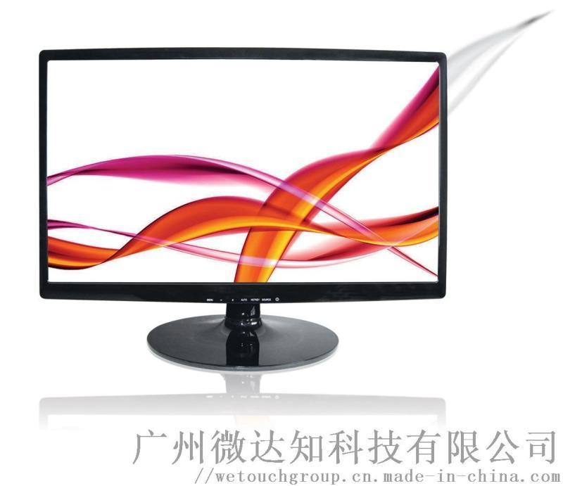 19寸高清電視 智慧液晶顯示 HDR播放器