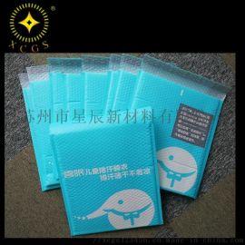 定制服装快递包装袋各色共挤膜气泡信封袋个性印刷