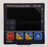 MT48-RE正品原装FOTEK阳明温控器