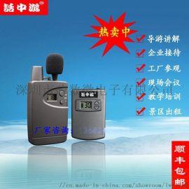 无线讲解器一对多话中游导游讲解会议培训耳机