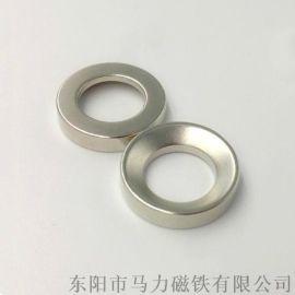 钕铁硼强力磁铁 圆形沉孔磁铁 磁环生产厂家